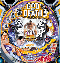 CR GOD AND DEATH 199L