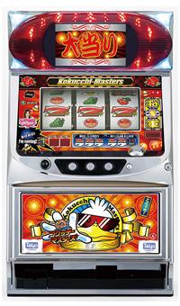 Dream vegas casino no deposit