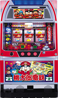 桃太郎電鉄シリーズの画像 p1_32