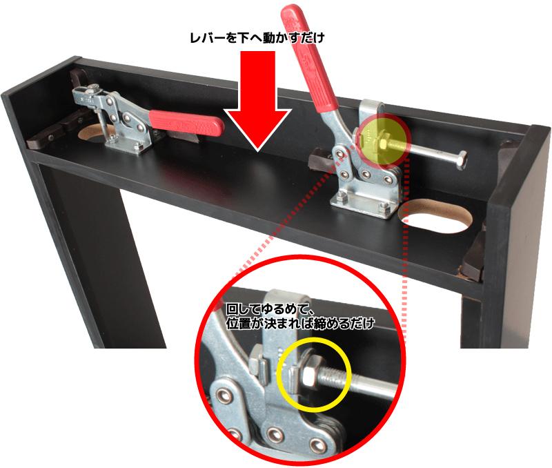 Deスタンド(台座|置台|設置台)|レバーを下げるだけ